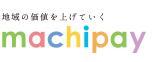 株式会社まちペイ公式サイト|愛媛県松山市|みんなの地域電子マネースマート決済「マチカ」